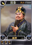 Zhanglu-online-rotk12pk