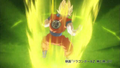GokuPowerUp1(BoG)