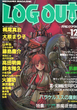 Log Out Issue 13