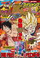 2013VJump5