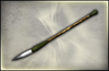 Brush - 1st Weapon (DW8)