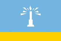 Flag of Alexandria