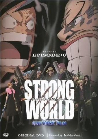 One Piece – Strong World VF