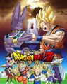 Dragon-Ball-Z-Battle-of-Gods-Poster.jpg