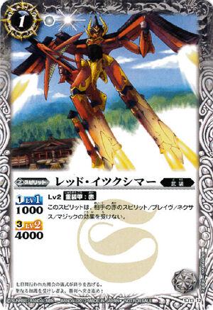 Battle spirits Promo set 300px-Reditsu1
