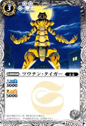 Battle spirits Promo set 300px-Tsutentiger1