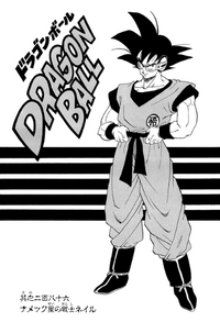DBZMangaChapter286