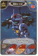 Gundam Combat 22