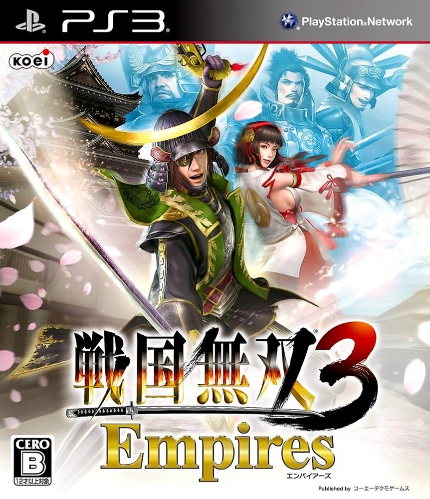 Warriors Orochi 3 Ultimate Rare Weapons: Sengoku Musou 3: Empires