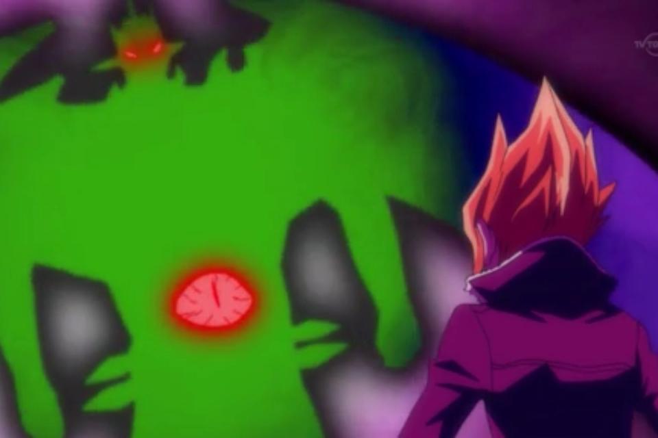 Don Thousand - Yu-Gi-Oh Yugioh Number 4 Stealth Kragen