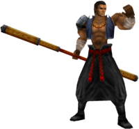 Rai-Jin FFVIII