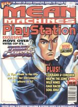 Mean Machines PlayStation Issue 4