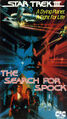 Search for Spock UK VHS original cover.jpg