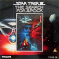 Star Trek 3 VCD cover (UK).jpg
