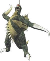 Godzilla Save The Earth GIGAN
