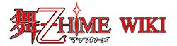 MaiOtome Wordmark
