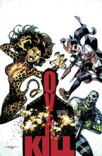 Suicide Squad Vol 4-23 Cover-1 Teaser