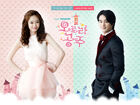 Princess Aurora (MBC)2013-5
