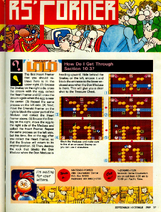 Nintendo Power Magazine V. 8 pg. 037