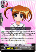 An Ordinary Girl, Nanoha Takamachi