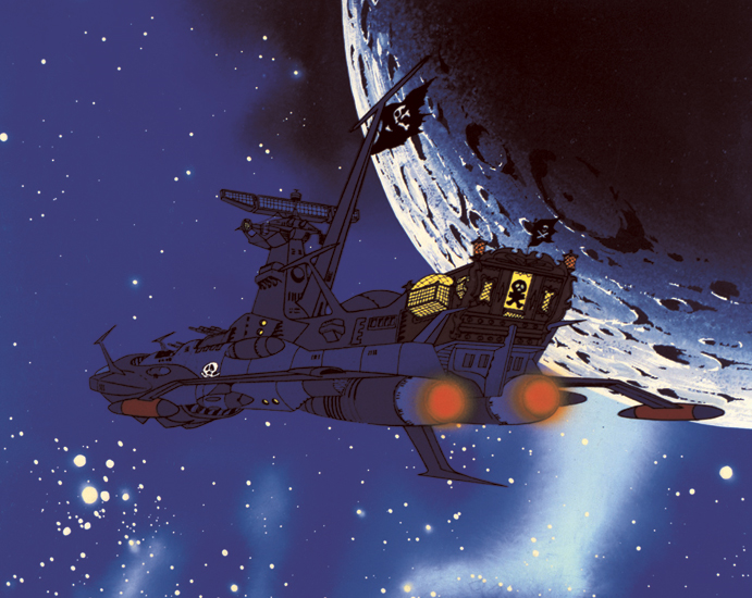 Captain Harlock's Space Pirate Ship - Galaxy Star Super ...