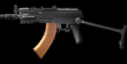AK-74u cut menu icon MW2