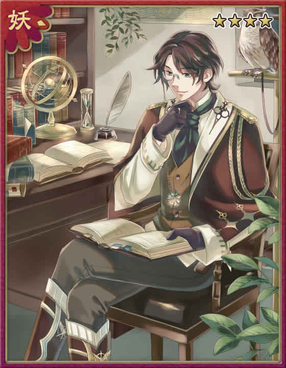 Ayakashi Ghost Guild Gregory