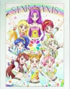 Image - Star Anis.jpg - Aikatsu Wiki