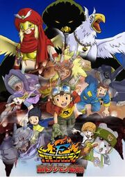 Digimon Frontier: Island of Lost Digimon - Voice Acting Wiki