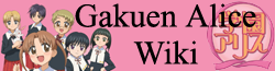 Gakuen Alice Wiki