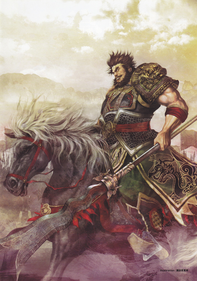Rise of Zhang Fei : The Battle of Chang Ban - published by ...
