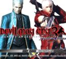 Devil May Cry 3 walkthrough