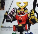 Mecha (Shinkenger)
