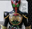 First Kamen Rider OOO