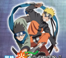 A Chūnin Exam of Flames! Naruto vs. Konohamaru!!