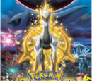 MS012: Pokémon - Arceus and the Jewel of Life
