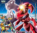 MS016: Extremespeed Genesect and the Reawakening of Mewtwo