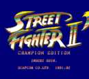 Street Fighter II: Rainbow Edition