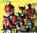 Kamen Rider Movies