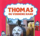 The Old Coach (Norwegian VHS/DVD)