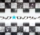 BlackRock Shooter (anime)