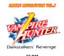 Dance Revolution Vol. 1: Vampire Hunter