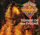 Terror of the Zygons (VHS)