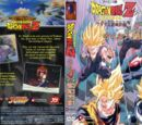 Dragon Ball Z Gaiden: El plan para exterminar a los saiyajin