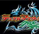 Duel Masters Cross Shock: Episode Listing
