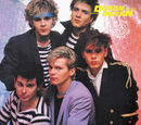 Duran Duran - BBC In Concert
