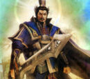 Cao Cao