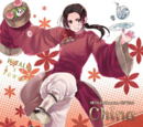 Hetalia: Axis Powers Character CD Vol.8- China