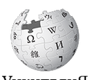 Bulgarian Wikipedia