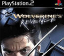 X-Men 2: Wolverine's Revenge